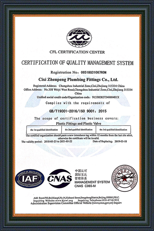 Certificate-ISO 9001:2015