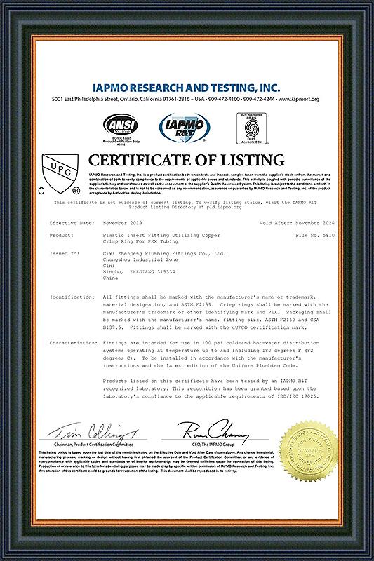 Certificate-5810