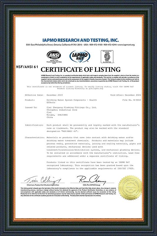 Certificate-N-5810